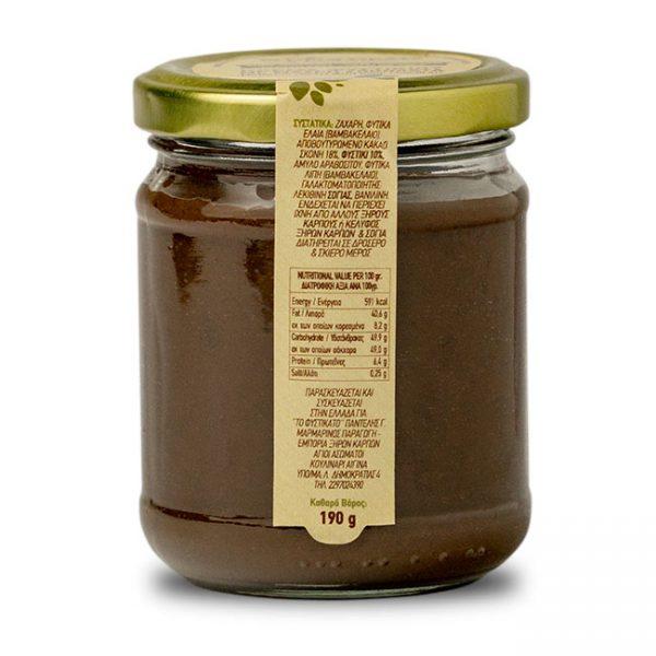 Crema de fistic cu ciocolata neagra